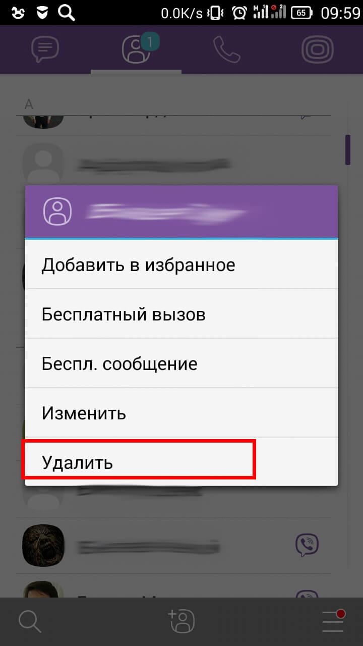 Как удалить контакт из Viber