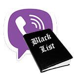 Чёрный список в Viber