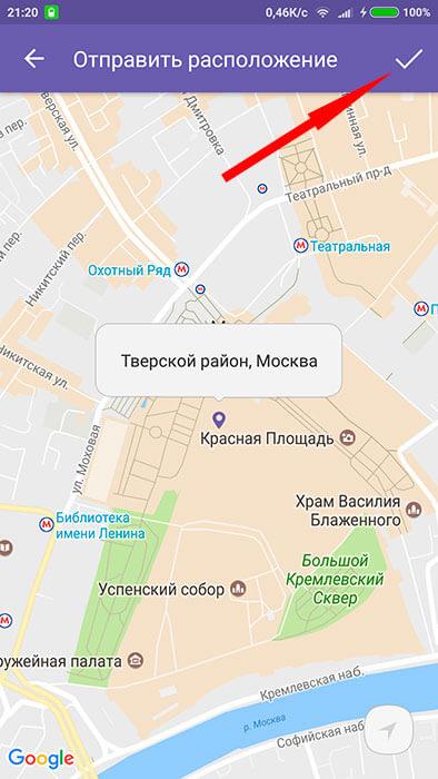 Выбираем местоположение на карте