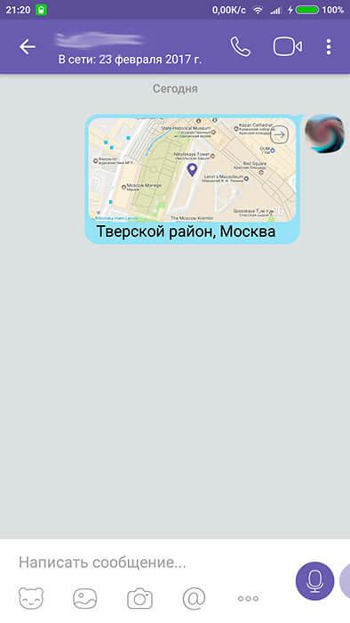 Сообщение с местоположением