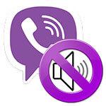 Настройки уведомления в Viber