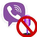 Не работает микрофон в Viber